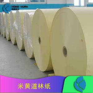 米黄道林纸